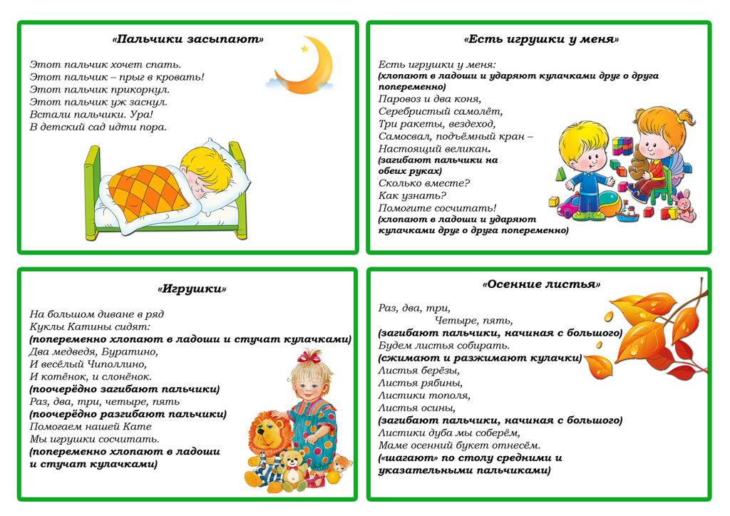 Схема мозаики для детей фото 651