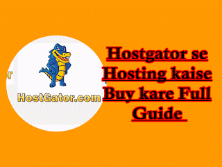 Hostgator se Hosting kaise Buy kare Full Guide
