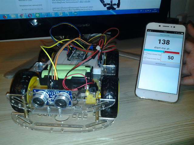 ESP32 #8: หุ่นยนต์หลบหลีกสิ่งกีดขวาง ส่งค่าผ่าน Bluetooth