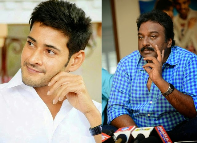 Vinayak to direct Mahesh Babu