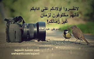 بوستات للفيس بوك عن الحياة