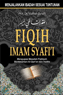 Pemikiran Mazhab Syafi'i