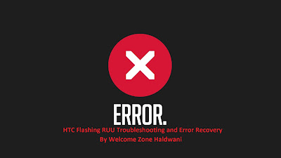 htc recovery