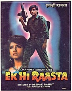 Ek Hi Raasta Hindi Songs MP3
