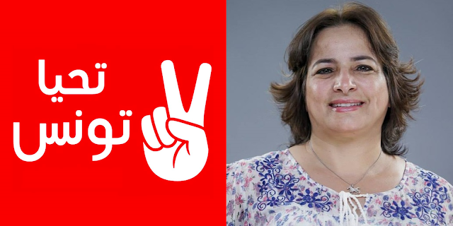 """(فيديو) النائب هدى سليم :""""ريتوها الحرية .. أنساوها"""""""