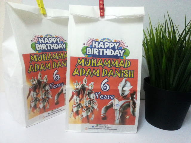 birthday tema ultraman
