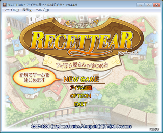 Screenshot do menu principal de Recettear: An Item Shop's Tale em Japonês レセッティア~アイテム屋さんのはじめ方~