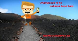WWW.TECHTOCHAMPCASH.COM