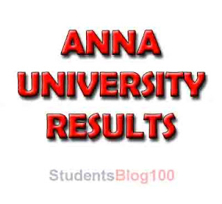 Anna university results 2018 | 2nd 4th 6th 8th semester result
