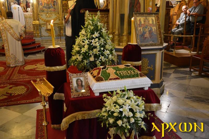 40νθήμερο Μνημόσυνο της αδελφής του Μητροπολίτη Ιερισσού (ΦΩΤΟ)