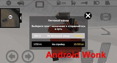 Russian Mod Apk
