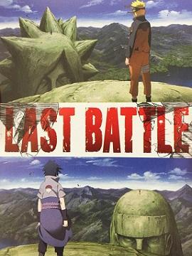 O Capítulo de Naruto e Sasuke