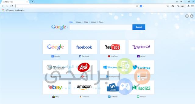 برنامج Baidu Spark 2019 كامل أحدث اصدار مجانى