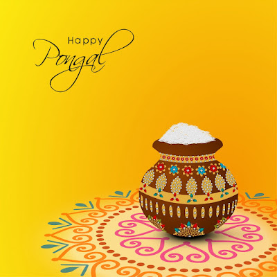 Happy Pongal Images Wishes Sms Messages