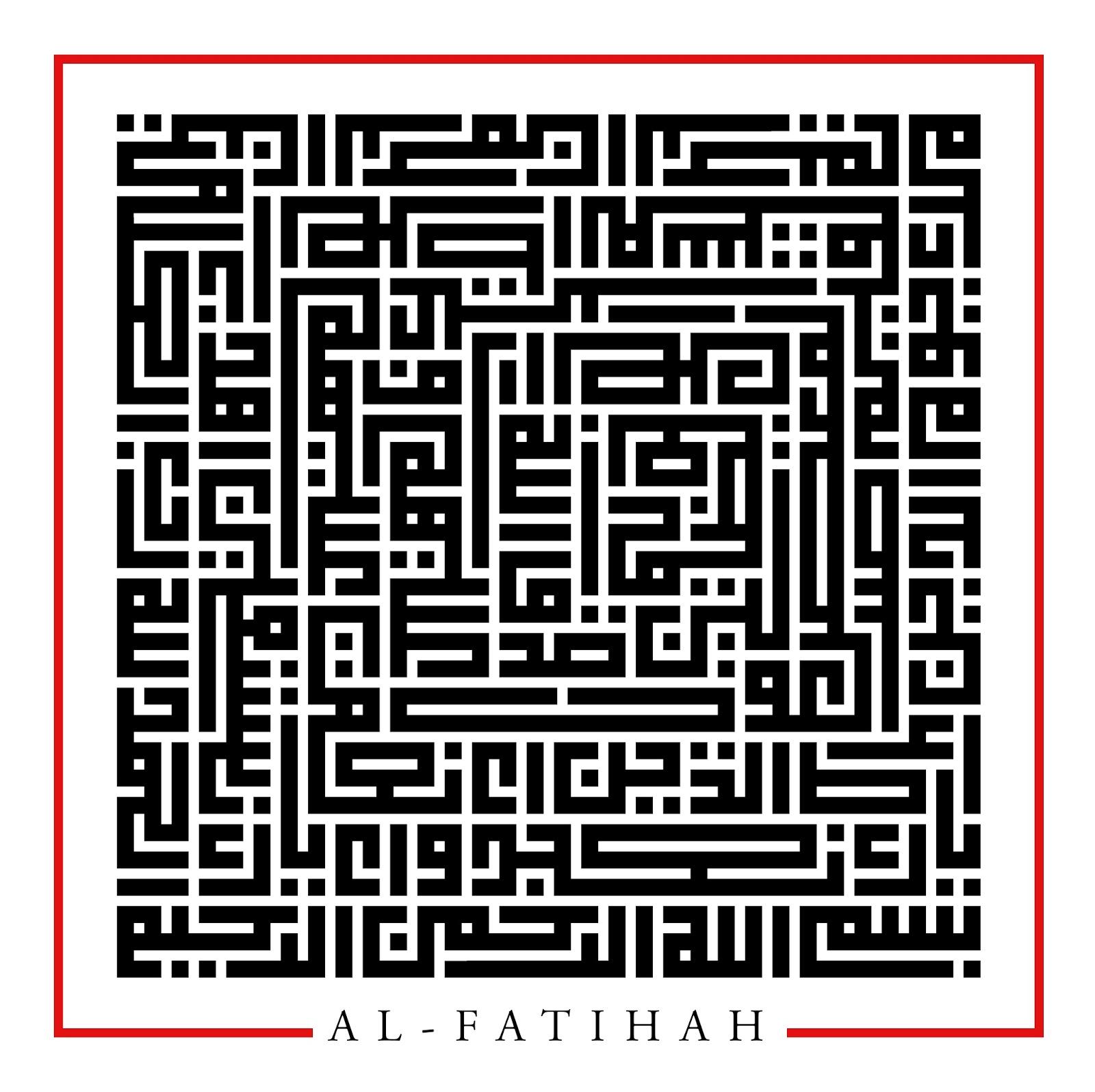 Square Kufi Surat Al Fatihah