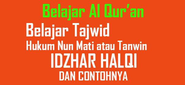 Td Informasi Contoh Idzhar Halqi Dalam Surat Al Baqarah