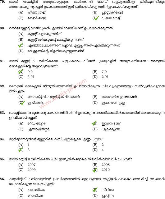 Workshop Attender  Mechanic Motor Vehicle question paper