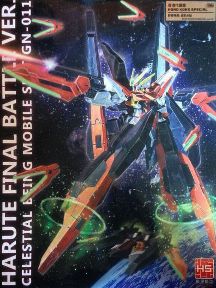 GunPla Lineup January 2017 - Gundam Kits Collection News and Reviews