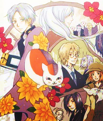 http://aria0chan.blogspot.com/search/label/Natsume%20Yuujinchou%20LaLa%20Special