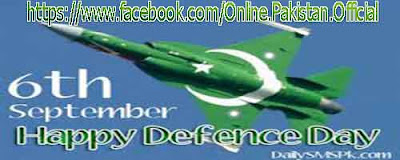 youm e difa of pakistan