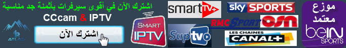 Buy CCcam and IPTV