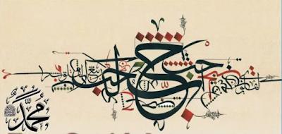 Teks Arab dan Terjemah Qashidah Mahallul Qiyam (محل القيام)