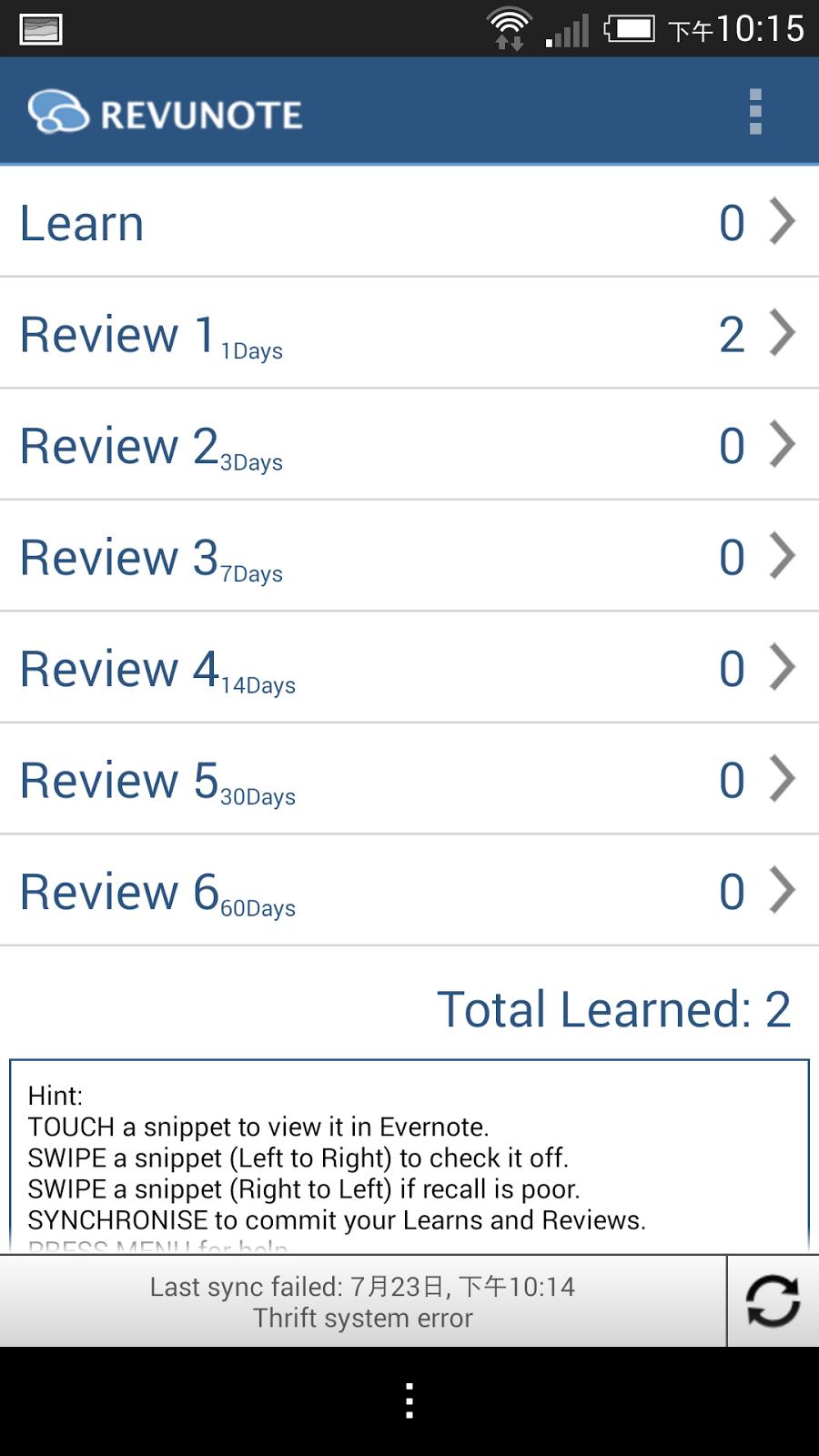 行動中累積一萬個小時練習! 10 個手機殺時間學習 App revunote+evernote-06