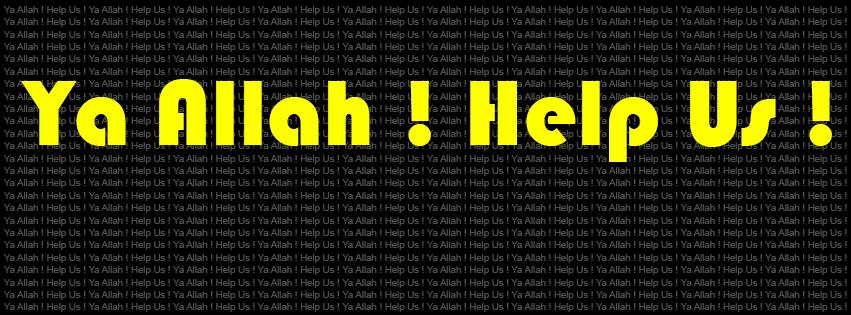 ya allah help me in arabic - photo #8