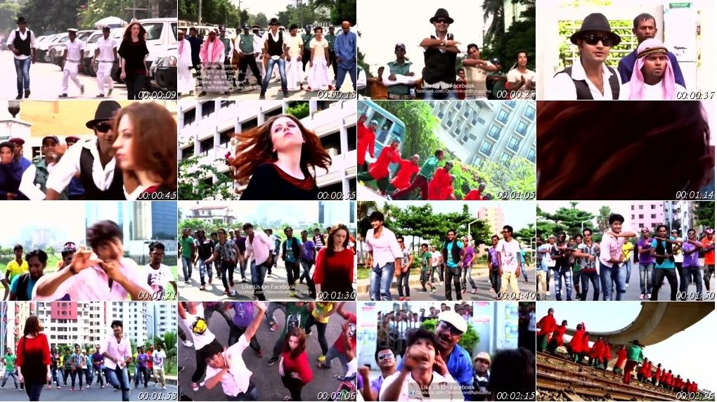 Bangla Latest Bengali Hd Video Songs Free Download