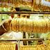 عـاجل | شاهد الان اسعار الذهب اليوم