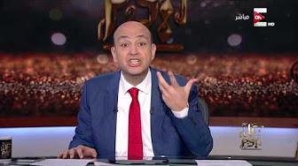 برنامج كل يوم حلقة السبت 25 -3-2017 مع عمرو اديب