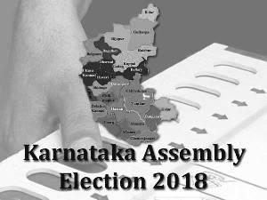 Karnataka Assembly Election Results 2018