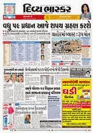 Divya Bhaskar Epaper Indian Ep...