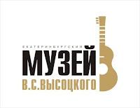 http://www.visotsky-e.ru/muzej-v-s-vysotskogo/o-muzee-v-s-vysotskogo.html