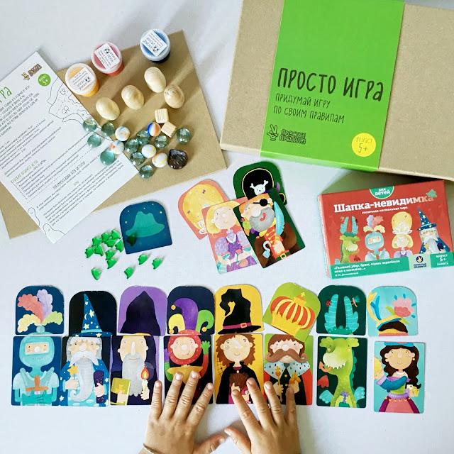 10 любимых настольных игр для дошкольника
