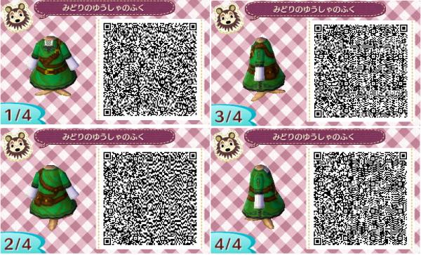 ... : New Leaf:... Qr Codes Animal Crossing New Leaf Zelda Flag