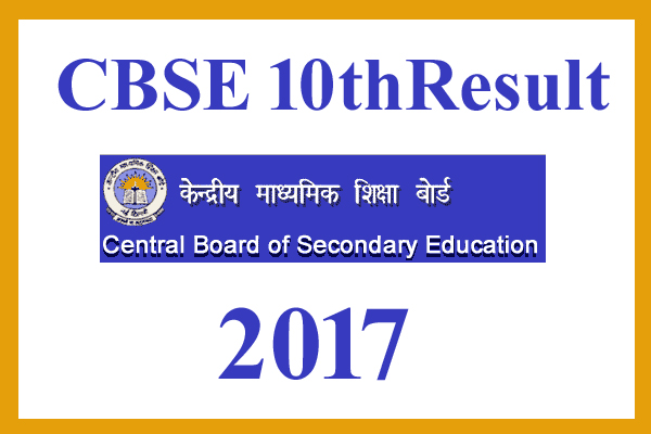 CBSE 10th Result 2017, CBSE 10th Board Result 2017