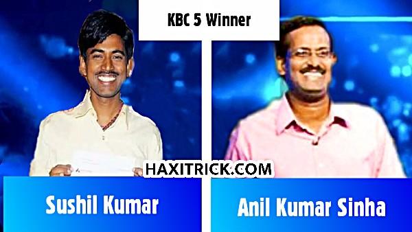 KBC 5 Winner Sushil Kumar and Anil Kumar Sinha