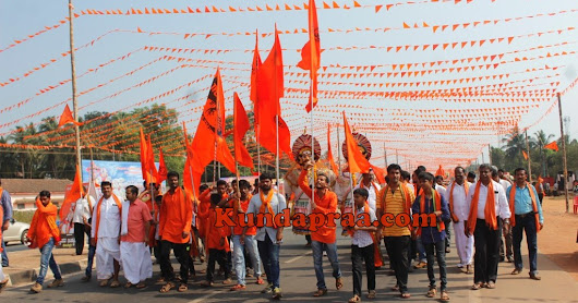 Virat Hindu Samajotsava held at Thekkatte. Photo Ablum - Kundapura News - ಕುಂದಾಪ್ರ ಡಾಟ್ ಕಾಂ ಸುದ್ದಿ