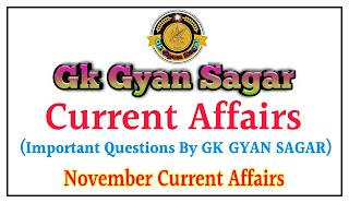 November Current Affairs In Hindi