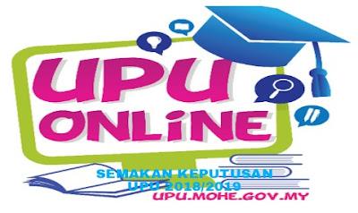 Semakan Keputusan UPU Online 2018 Lepasan STPM/Setaraf
