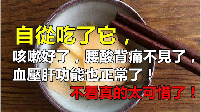 http://www.sharetify.com/2016/11/20_27.html