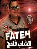 Fateh Staifi-100% Staifi Choc 2018