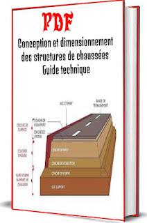 Conception et dimensionnement des structures de chaussées : Guide technique