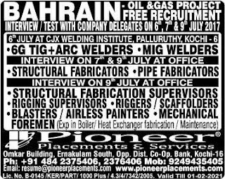 Oil & Gas project jobs in Bahrain July 2017