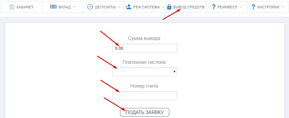 Регистрация в BinomoTrades 4