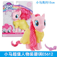My Little Pony Classic Series Fashion Style Pinkie Pie