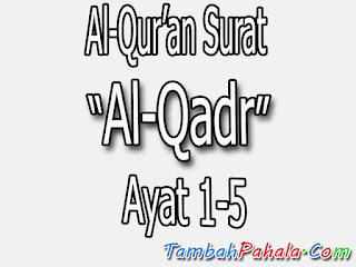 Surat Al-Qadr, Al-Qadr