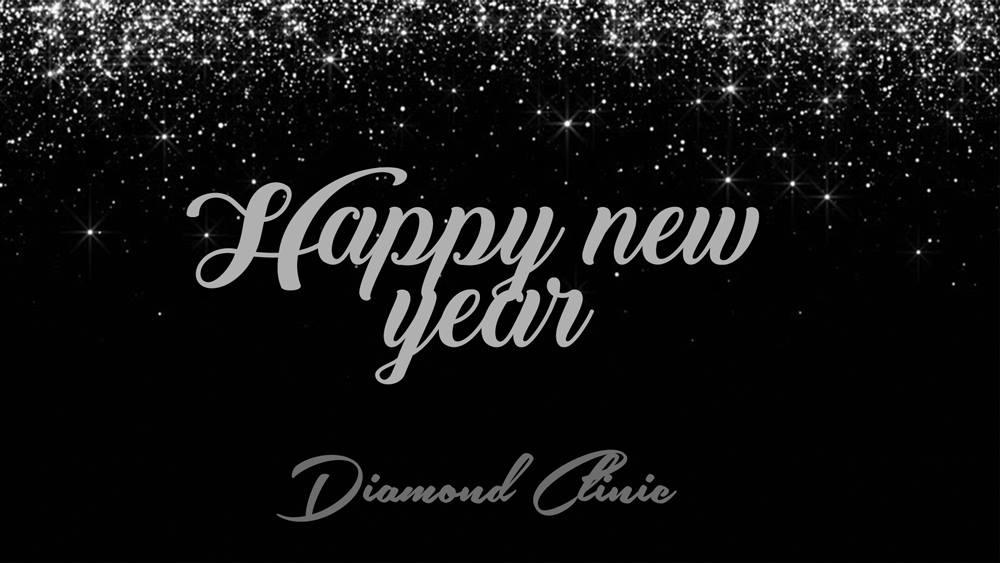 Ευτυχισμένο 2018 από την Diamond Clinic