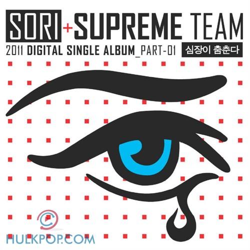 [Single] KIM SORI – 심장이 춤춘다